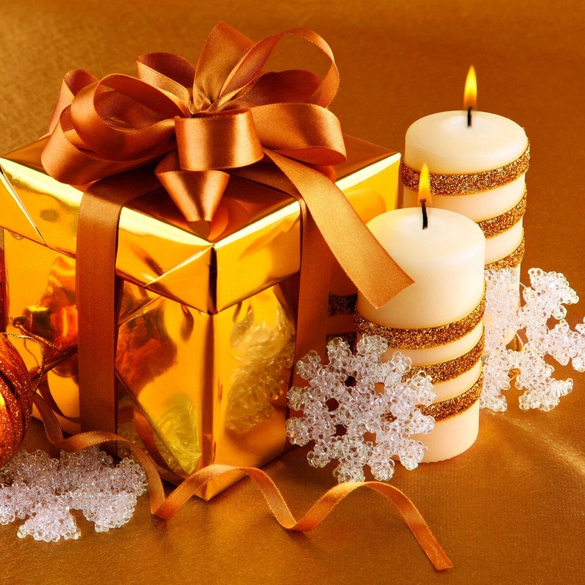 Подарок к нг картинка