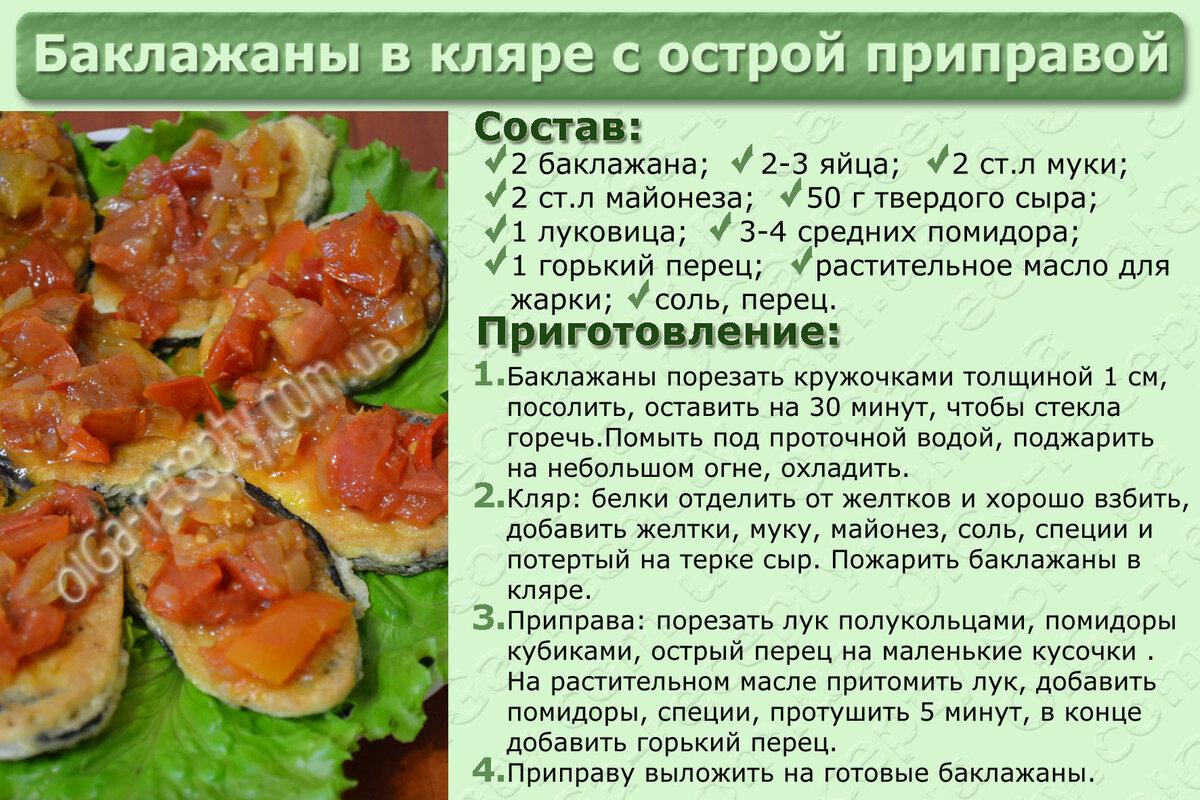кулинарные рецепты без картинок