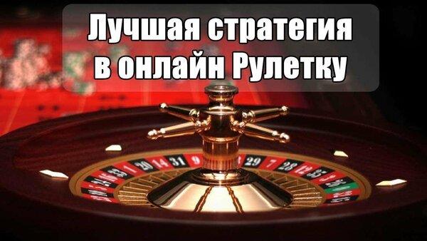 Сайты для заработка денег рулетка олимп онлайн казино