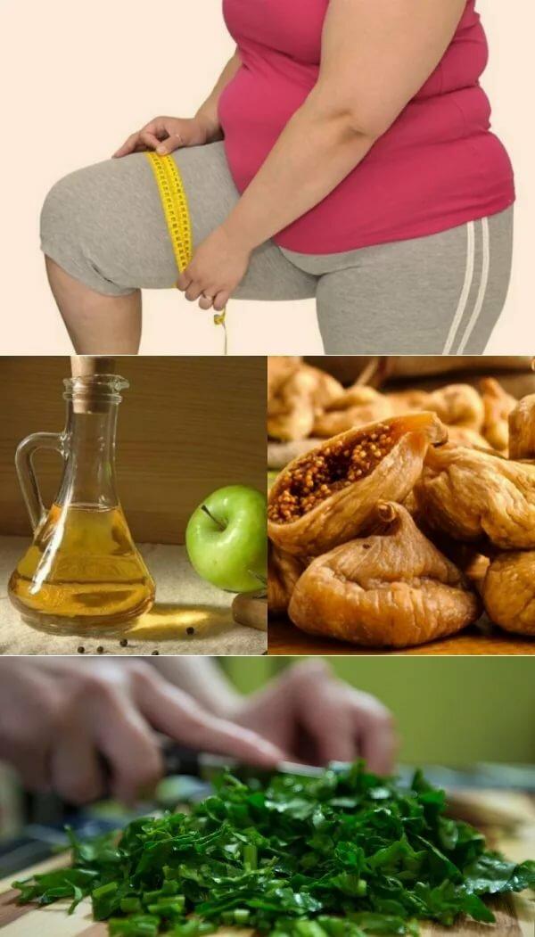 Народная медицина сбросить лишний вес
