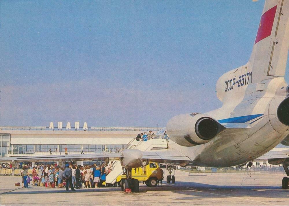 Анапа, аэропорт