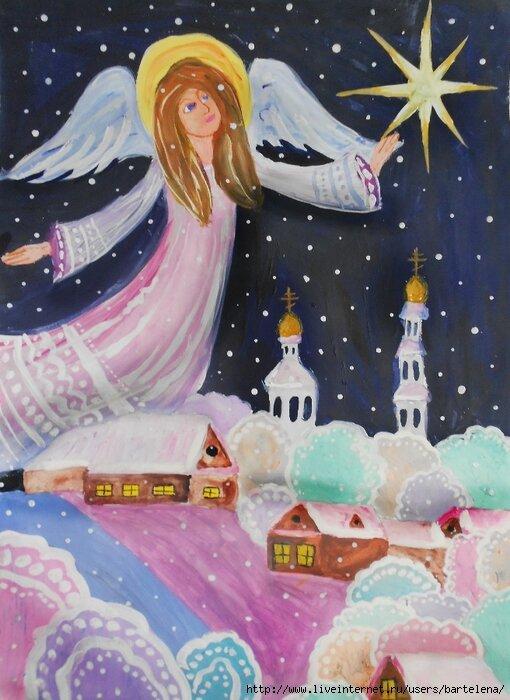 свет рождественской звезды открытка на конкурс дала