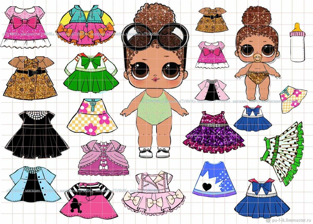 картинки кукол для распечатки цветные обычный день, папин