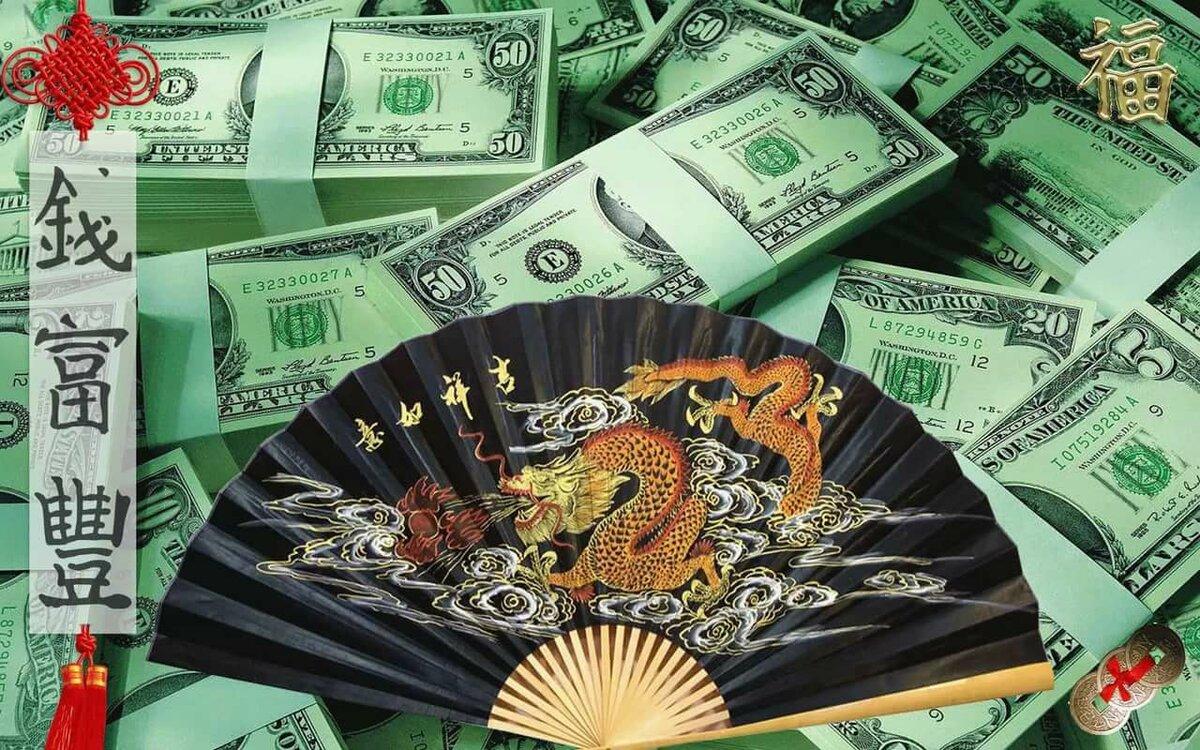 притягивание денег и удачи картинки таком случае они