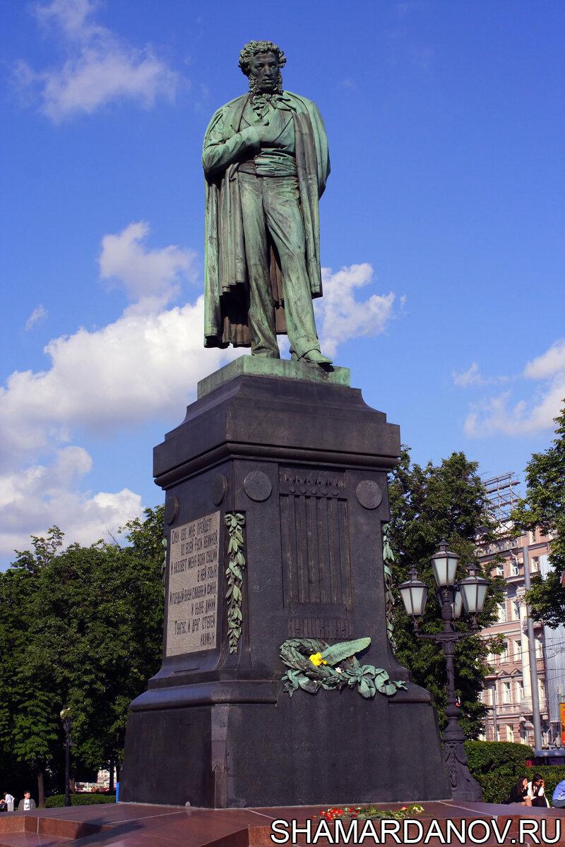 18 июня 1880 года в Москве открыт памятник Александру Сергеевичу Пушкину