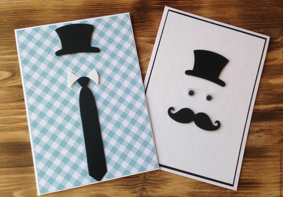 как сделать открытку своими руками своему мужу