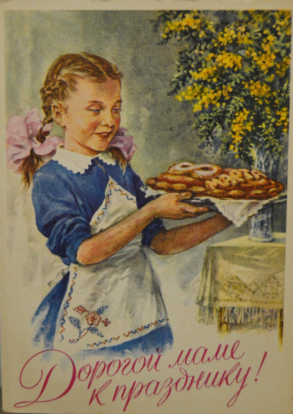 эстонские открытки с 8 марта