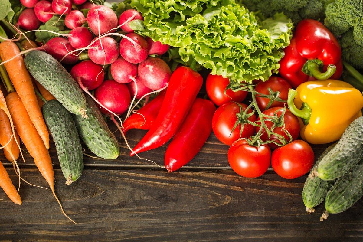 Картинки сырые овощи
