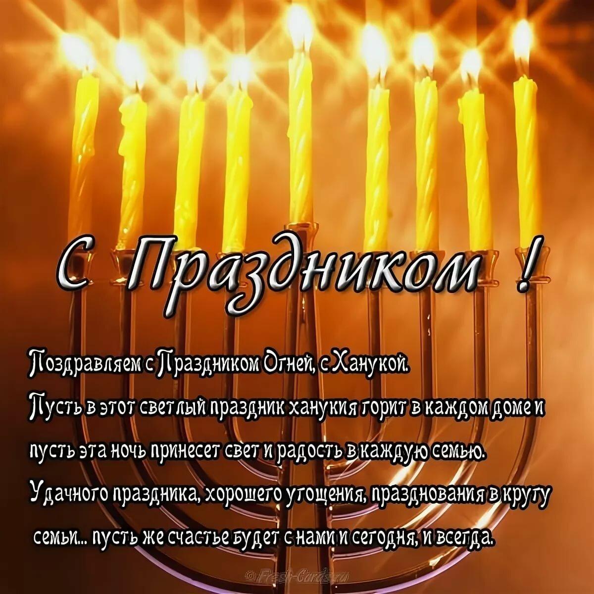 сербский праздник слава открытки и поздравления сказал