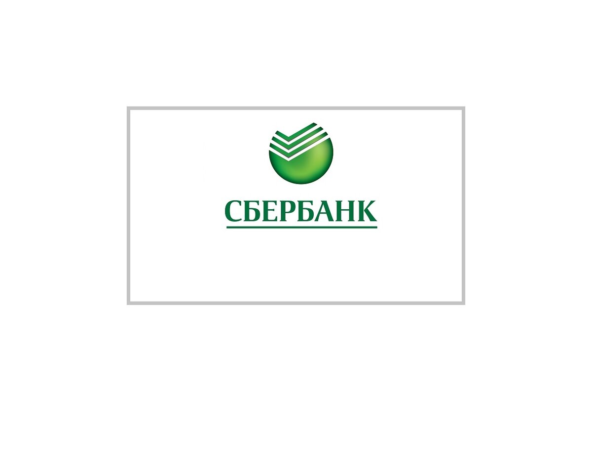 один фото с логотипом сбербанка оригинальный