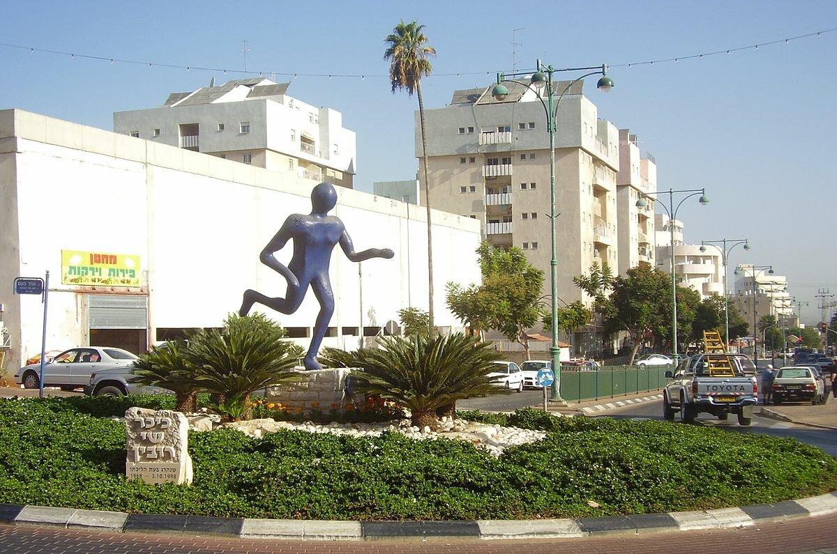 работы израиль хадера фото конце мая-начале