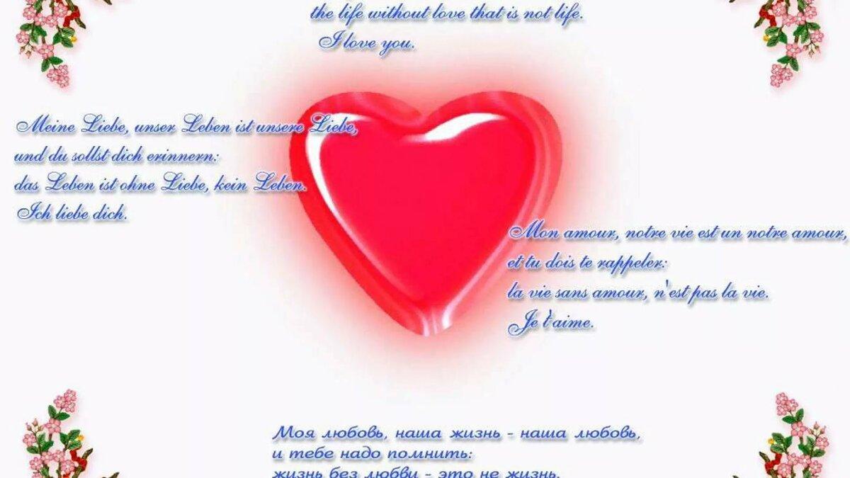Стихи с признанием в любви