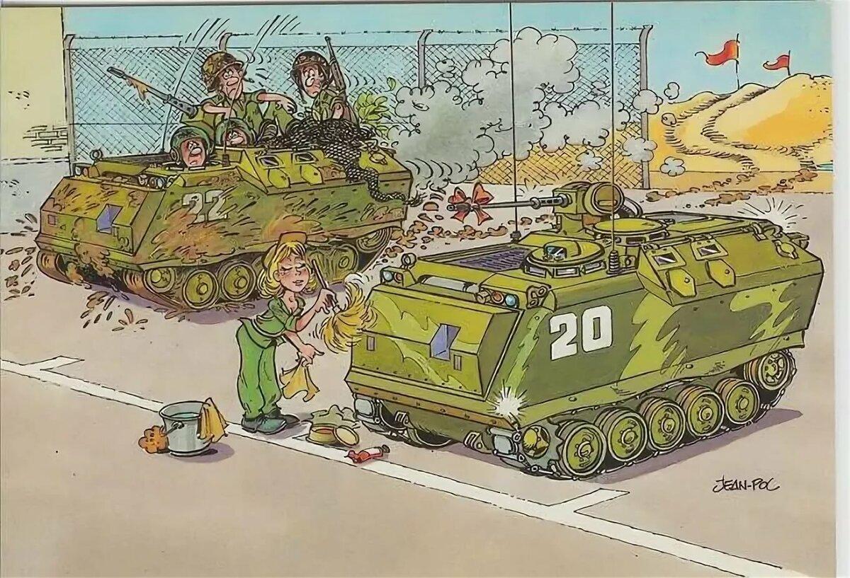 Военные прикольные картинки на русском