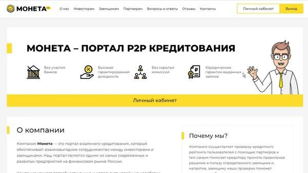 взять в долг 30000 рублей