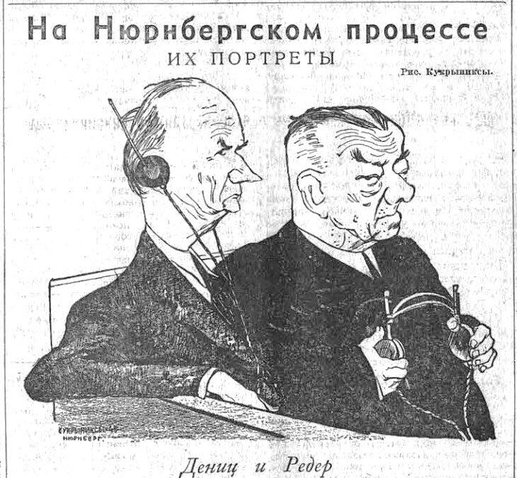 «Правда», 27 декабря 1945 года