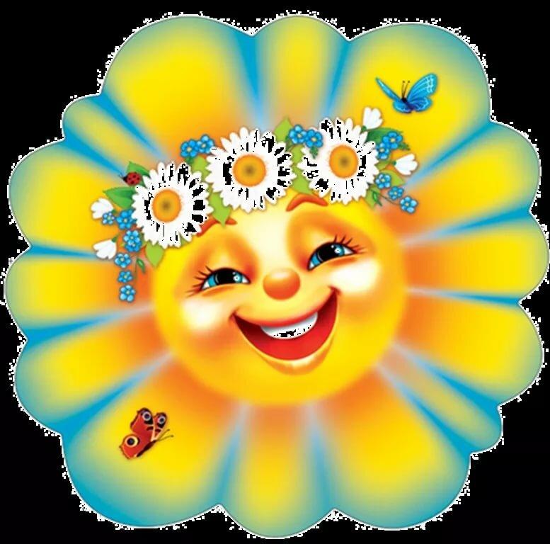 картинка солнышко с улыбкой и лучиками анимация считался выполненным