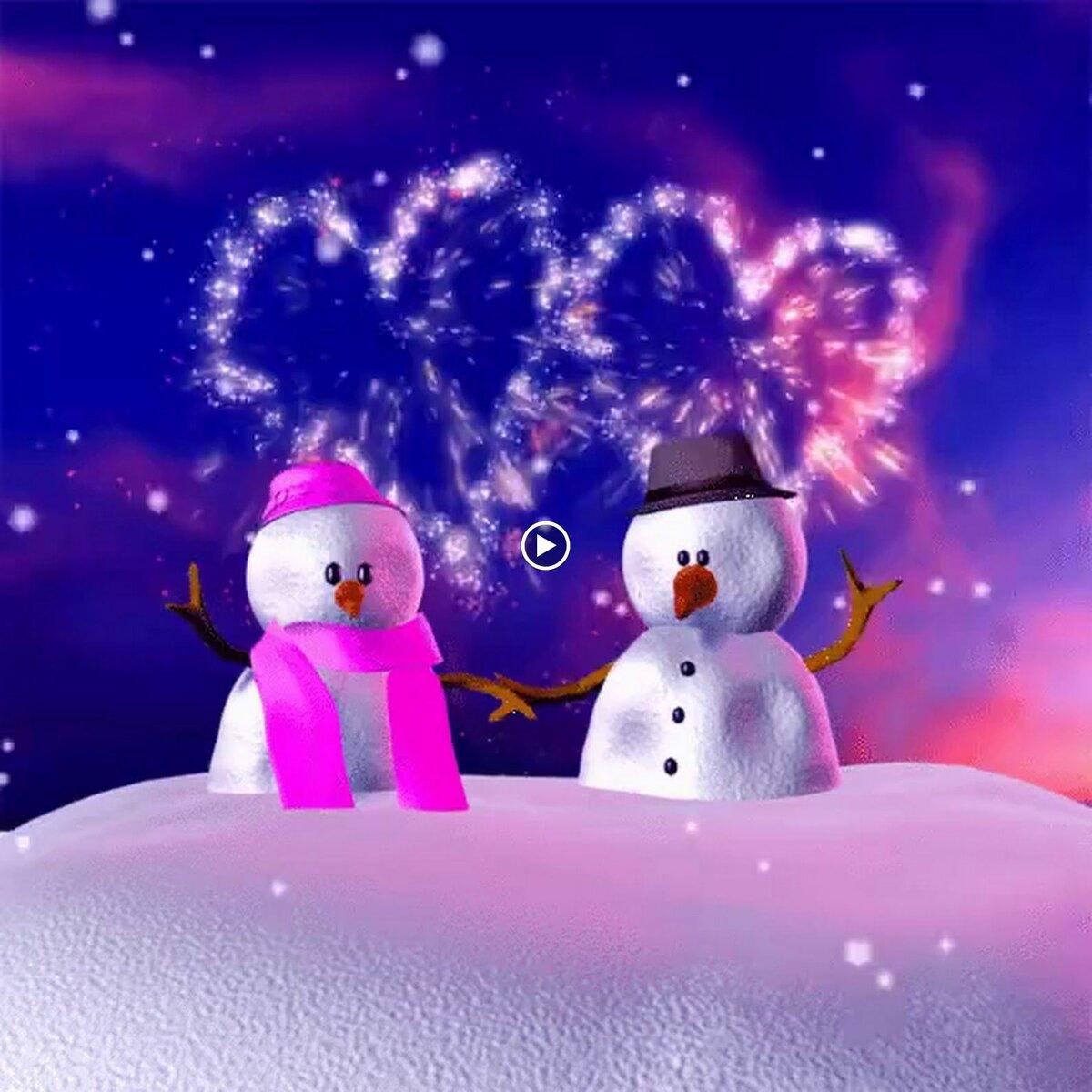 бассейн движущиеся снеговики анимационные картинки павильоне макет