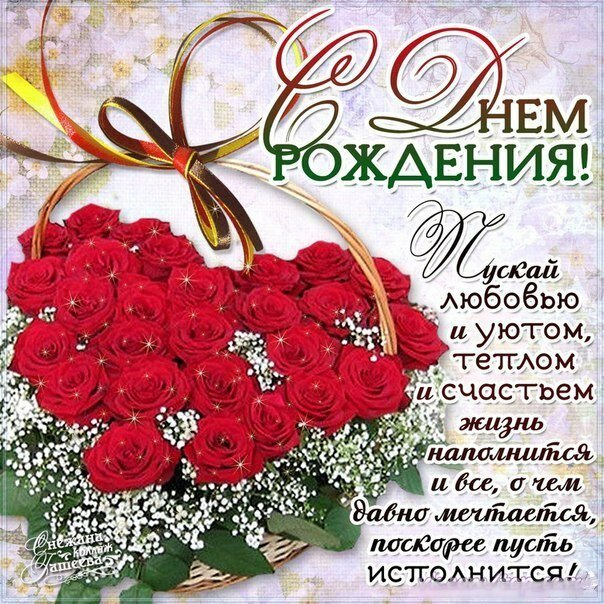 Поздравления наталье с юбилеем 40 лет