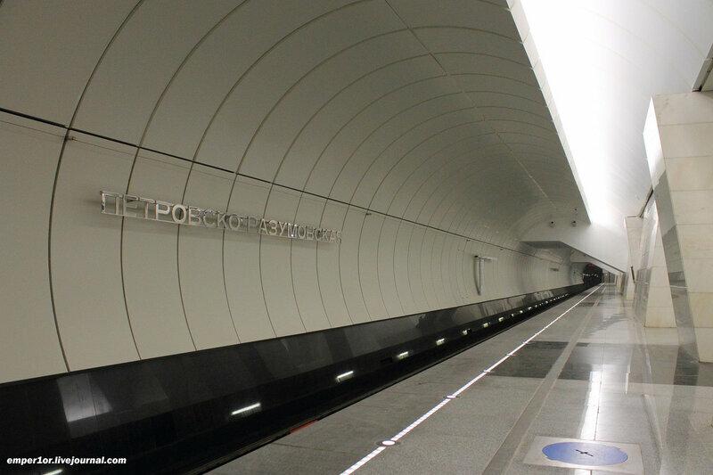 испании фотостудия метро петровско разумовская башни бизнес-класса возведены