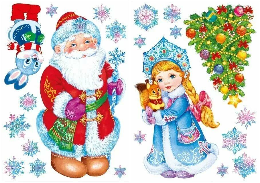 картинки для нового года распечатать цветные