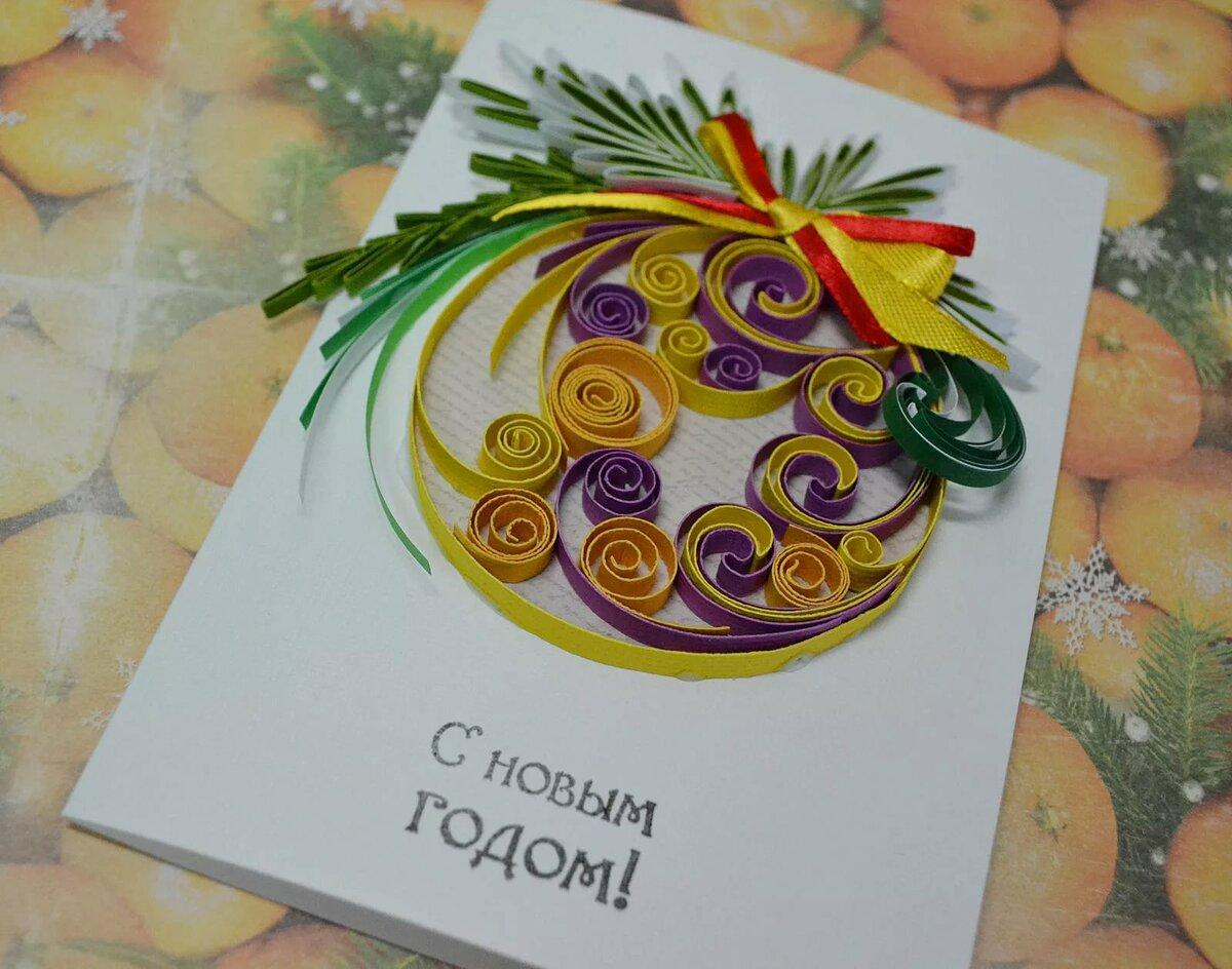 новогодняя британская открытка квиллинг вручную
