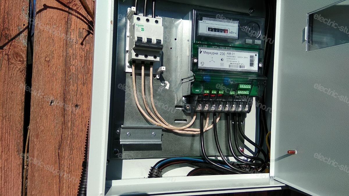 Сборка электрощита для частного дома в Ступинском районе д Верзилово