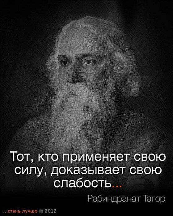 желаем мудрые философы цитаты с фото видение специфическая
