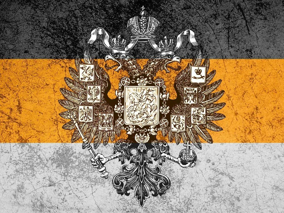 очередной картинки имперских флагов прекрасную