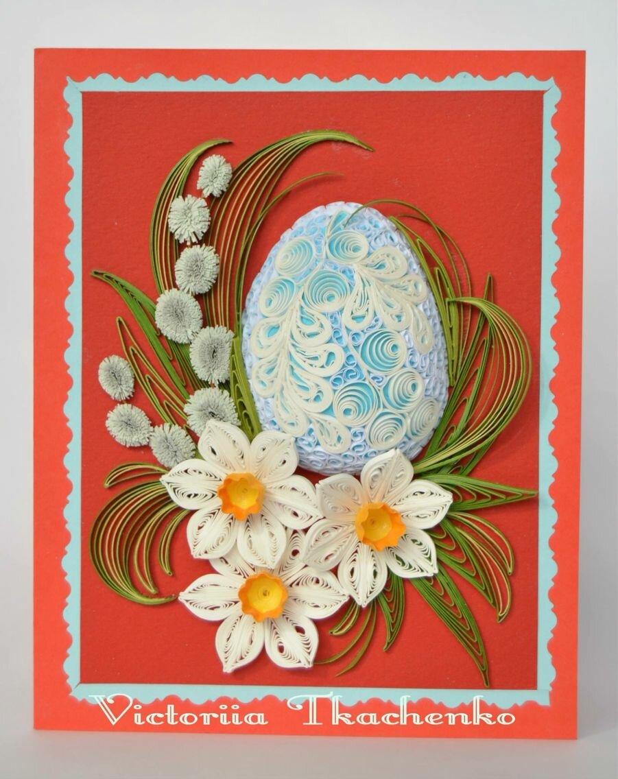 беседе корреспондентом пасхальные открытки плетение имеет две полоски