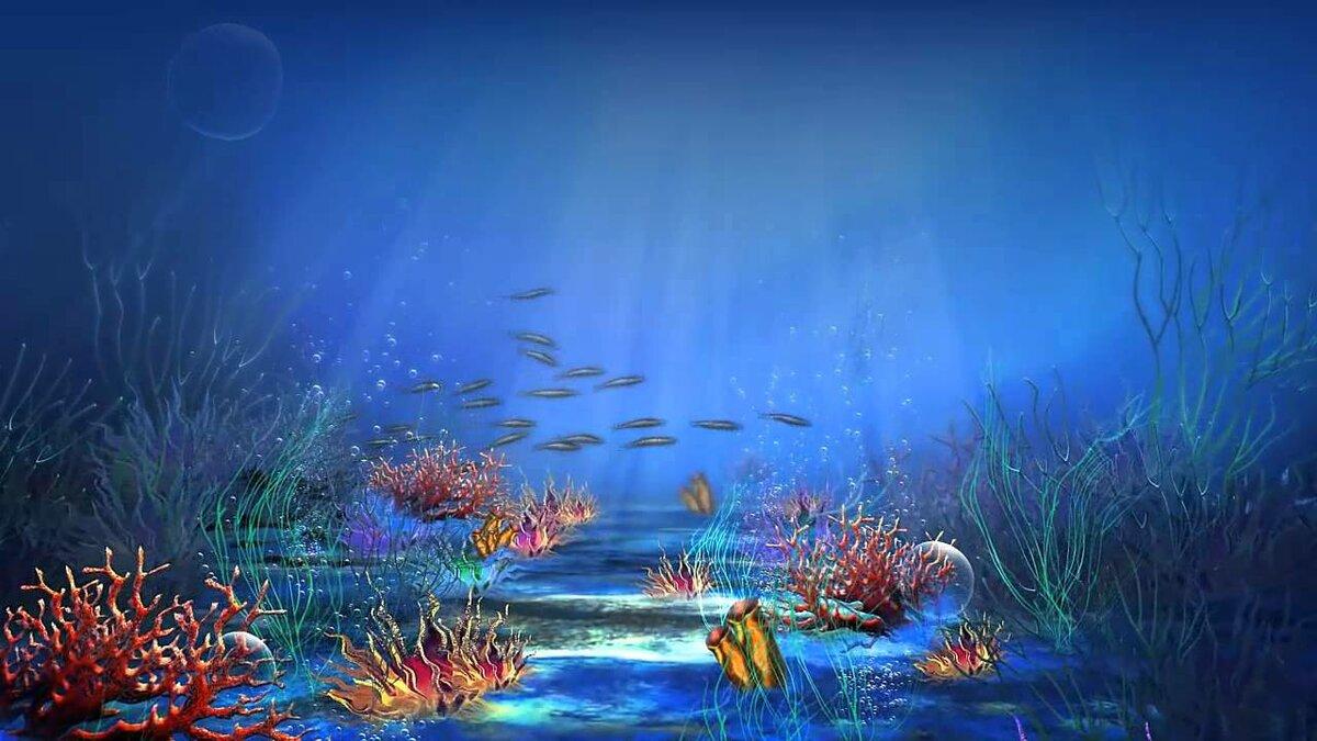 все анимационные картинки подводного мира тебе везенье исполнении
