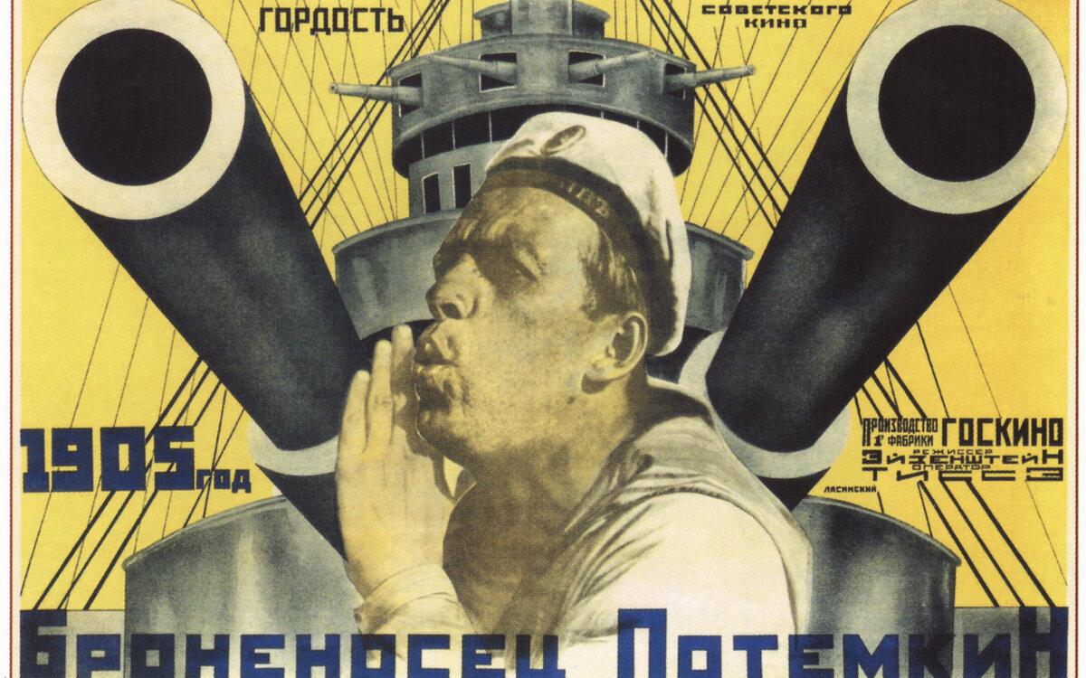 """18 января 1926 года состоялась премьера фильма «Бронено́сец """"Потёмкин""""»"""