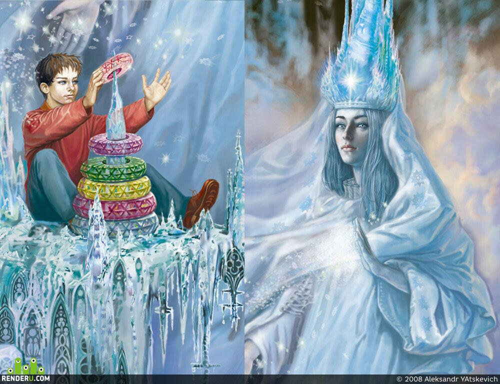 Картинки по сказке снежной королеве