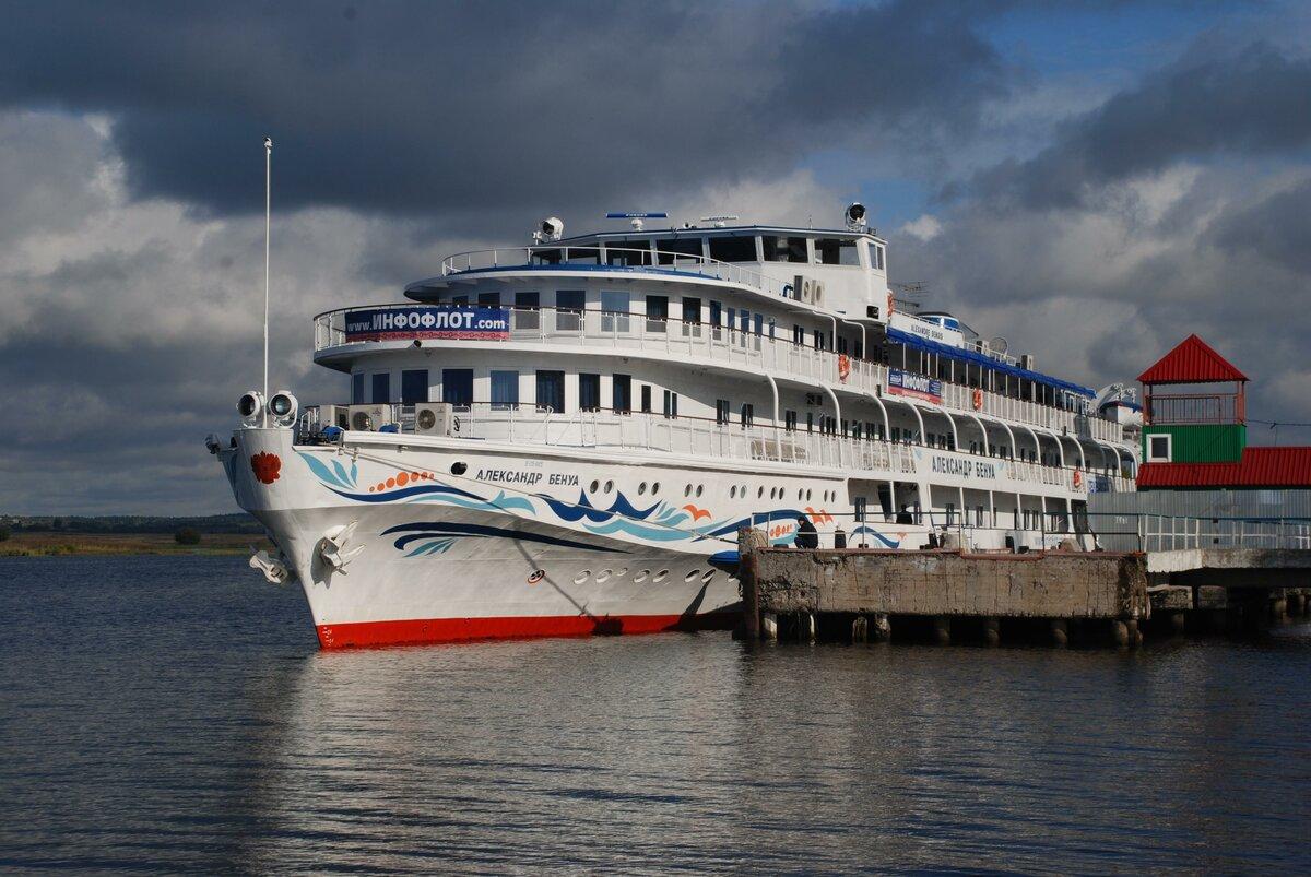 яхта медведева фото инфофлот плес обнаружил множество подозрительных