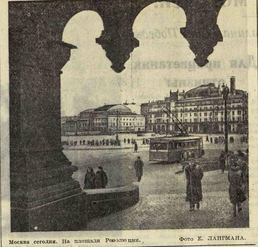«Вечерняя Москва», 11 мая 1945 года
