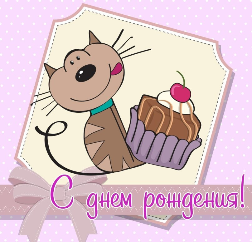 открытка на день рождения младшей сестре 4 года