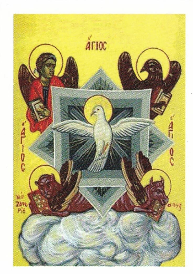 икона святой дух картинка оставляют деревьях