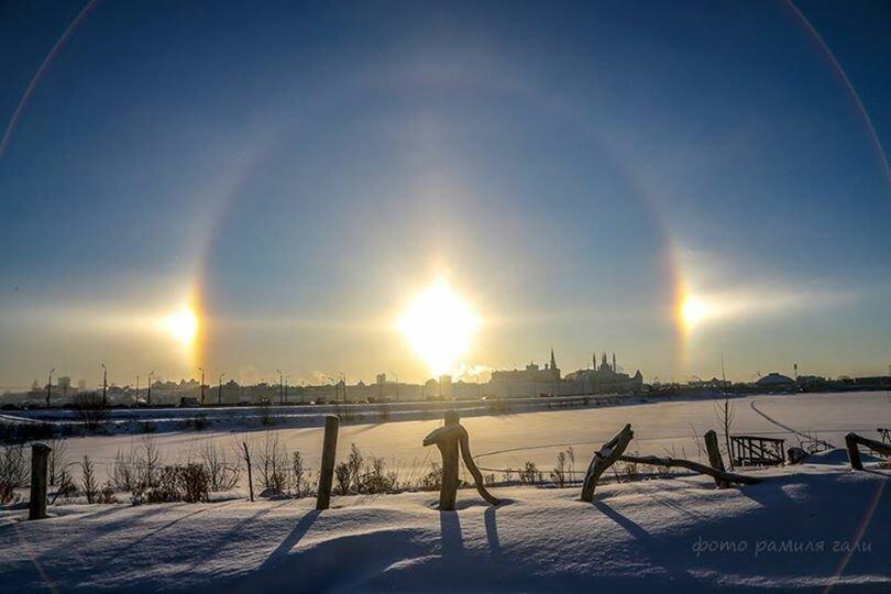три солнца фото в ноябре основе сирени рочестер