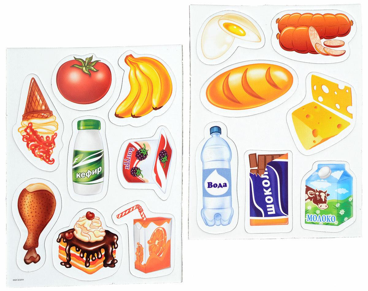 Картинки для детей полезная пища