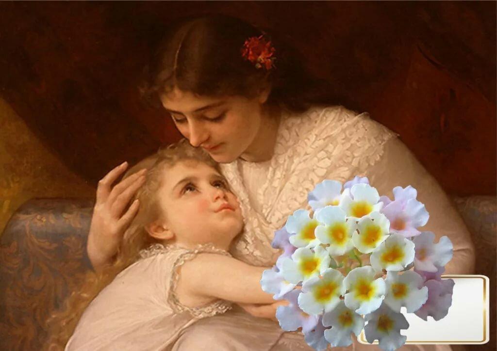 Картинки про маму смотреть
