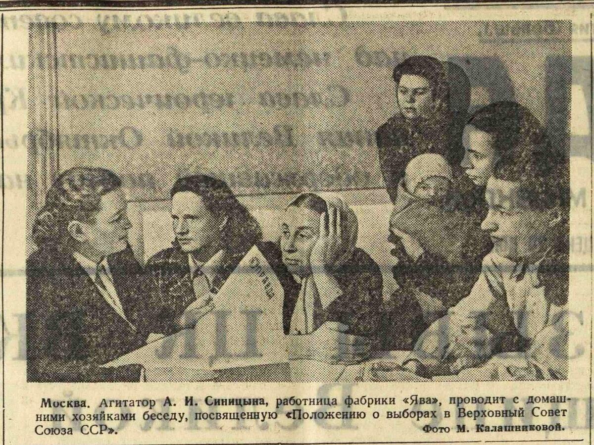 «Правда», 28 октября 1945 года