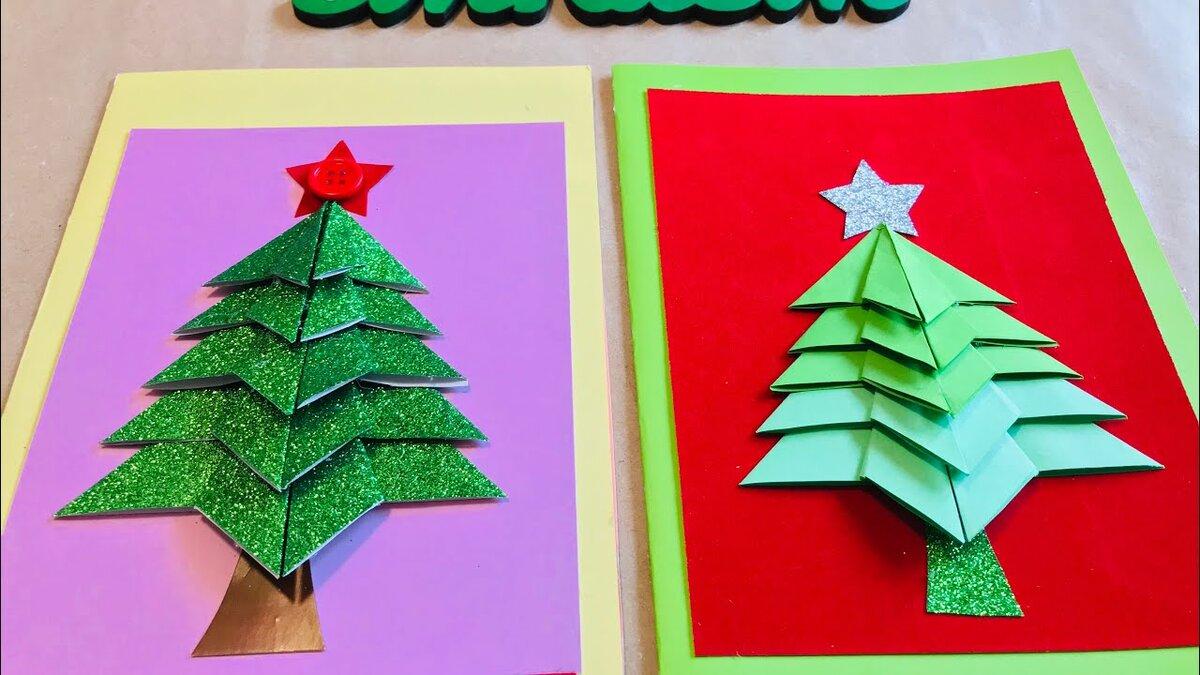 Открытка оригами к новому году