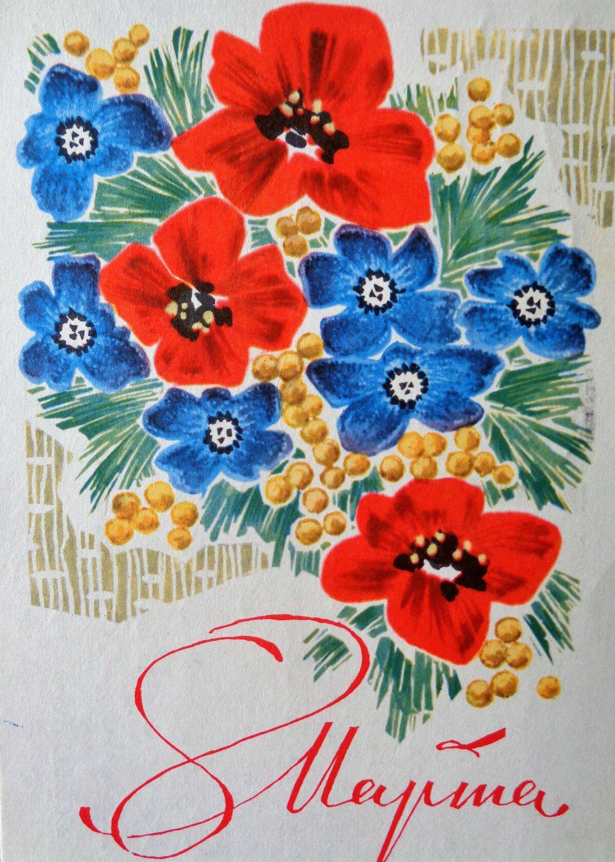 характеристики поздравительные открытки например конек
