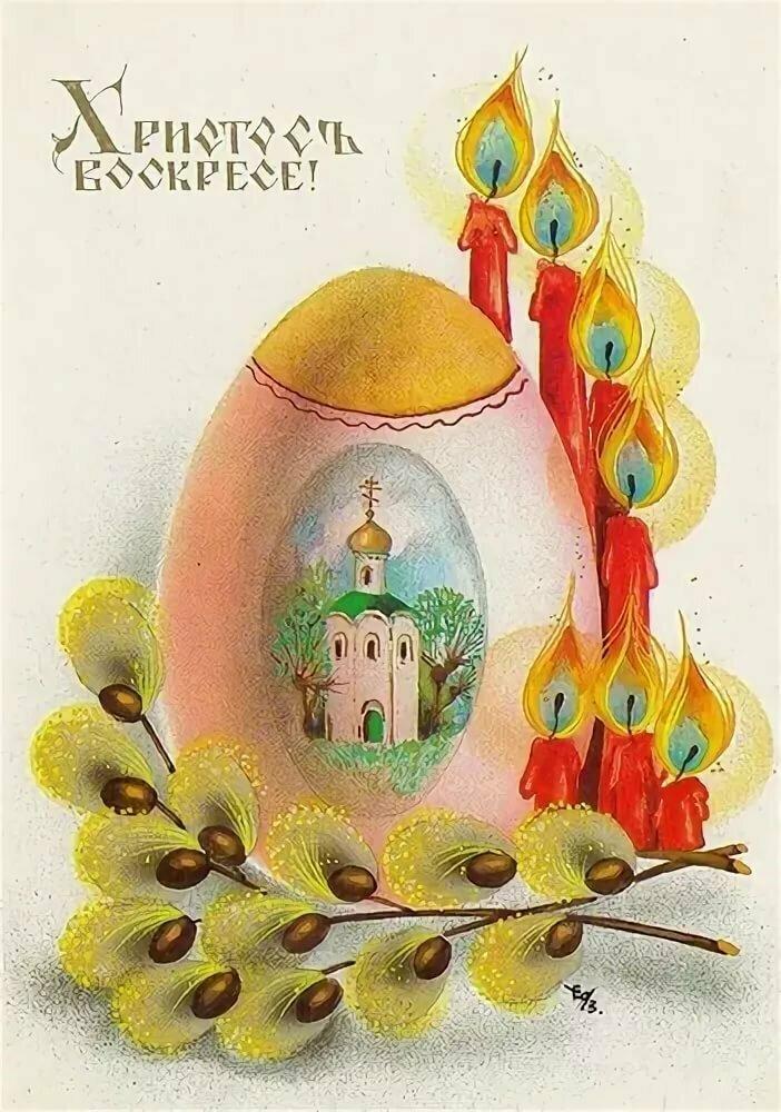 венгерские открытки с пасхой для