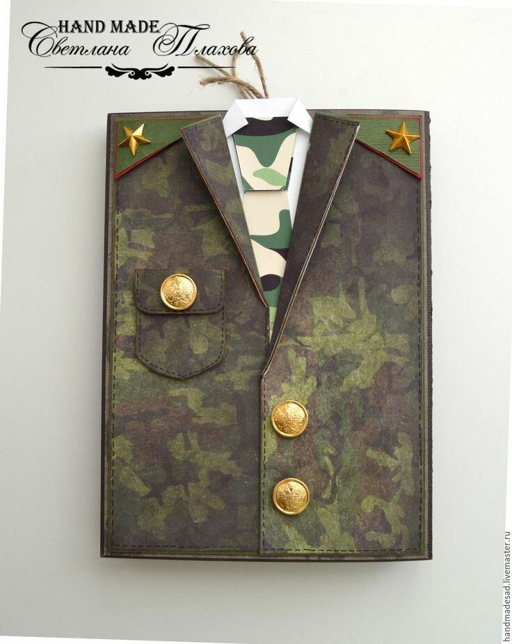 открытки на военную тему хендмей удобная доставка все