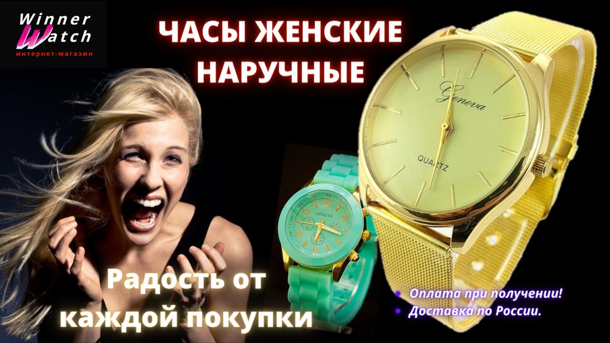 Фотографии наручных часов женских