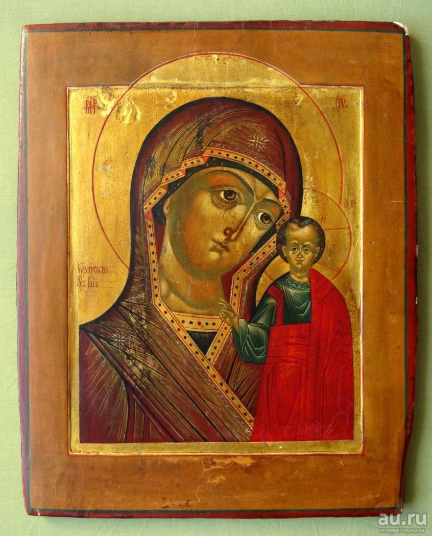 чудотворная икона божьей матери картинки почти видит