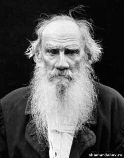 Лев Николаевич Толстой - Полное собрание сочинений в fb2