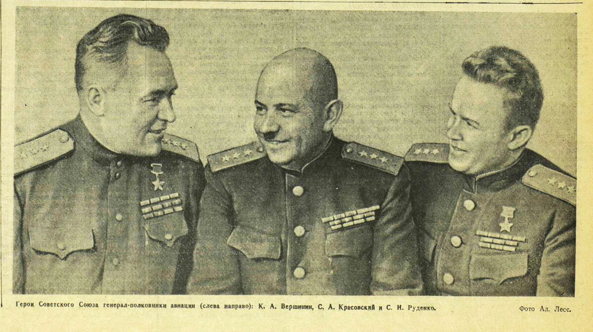 «Красная звезда», 31 мая 1945 года