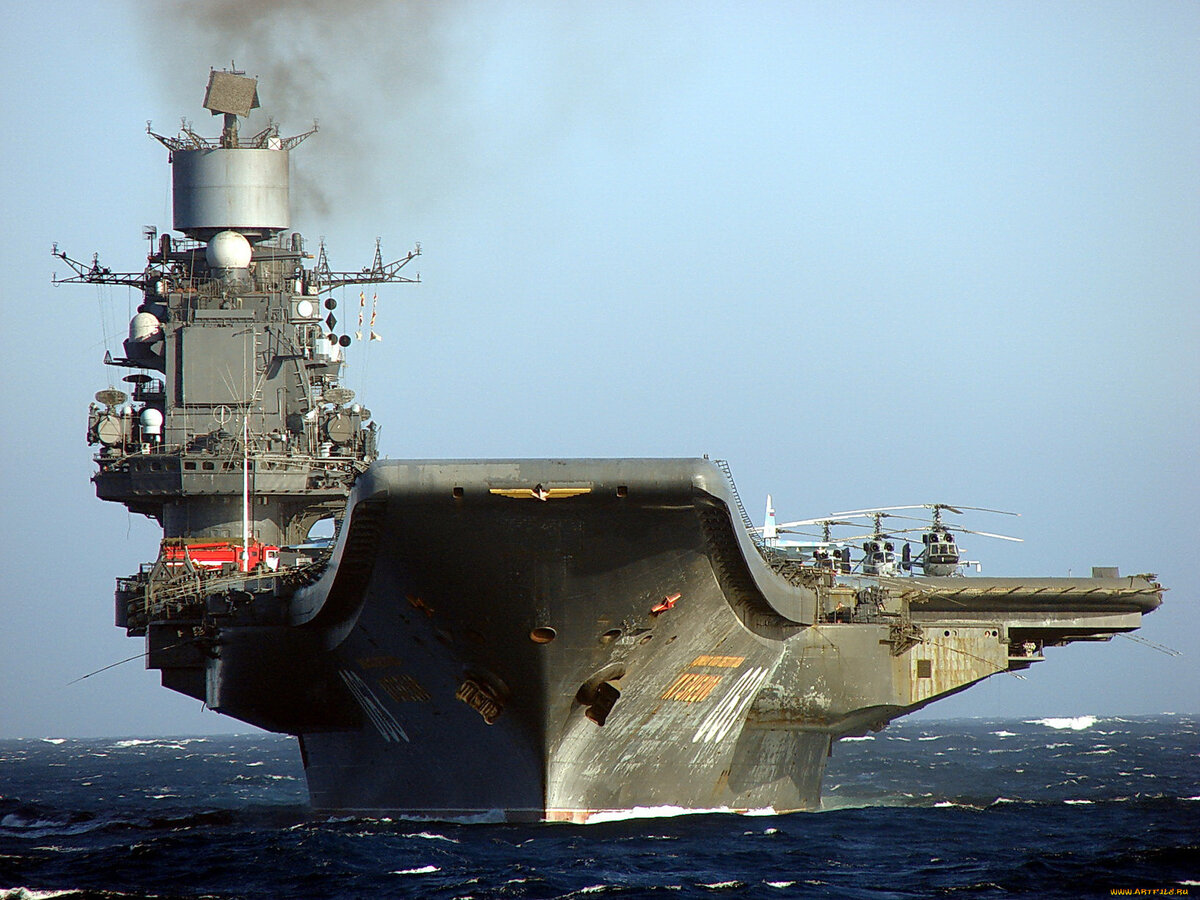 люди мечтают фото моделей авиа крейсер адмирал кузнецов запрос кавычки