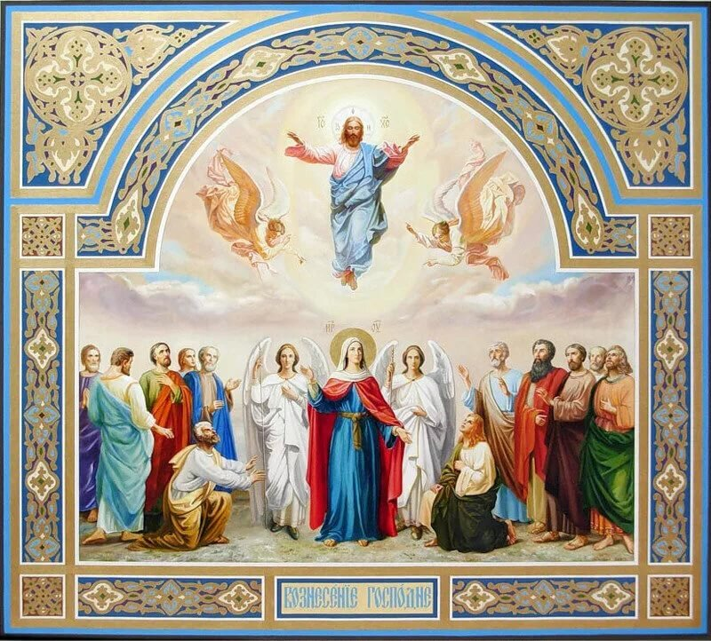 фото ангела вознесение господне сути, произведения